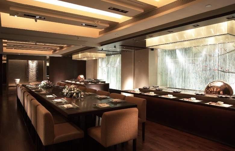The Royal Garden - Restaurant - 17