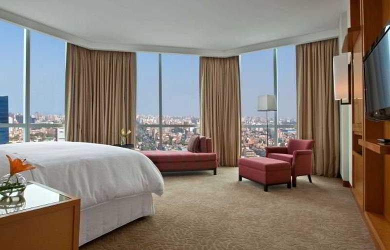 The Westin Lima Hotel & Convention Center - Room - 47