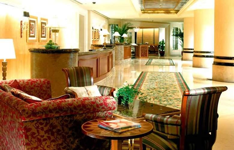 Renaissance Beijing Chaoyang - Hotel - 0