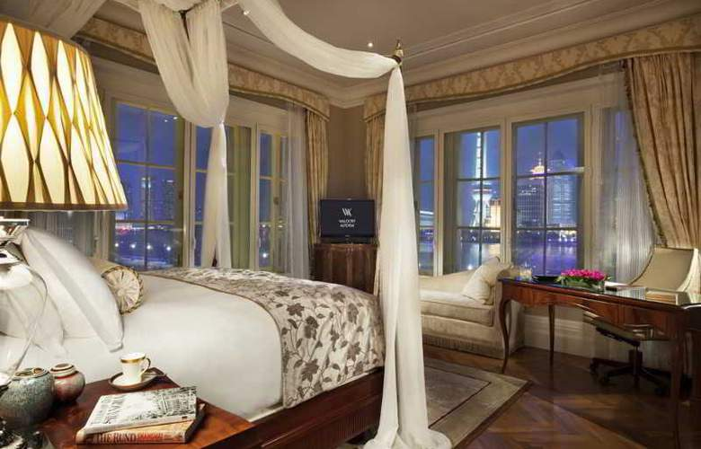 Waldorf Astoria Shanghai on the Bund - Room - 25