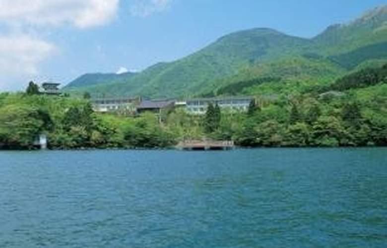 Hakone Prince Hotel Lakeside Annex - General - 2