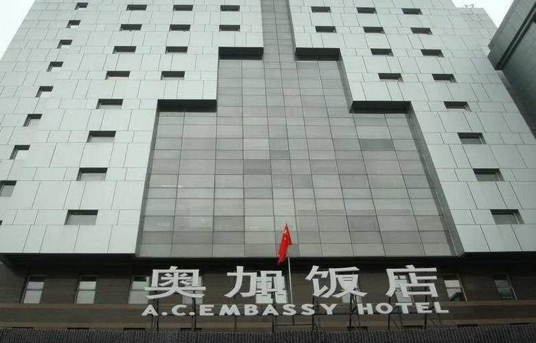 A. C. Embassy - Hotel - 0