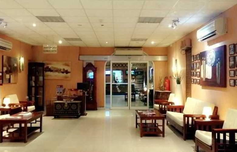 Mutrah Hotel - General - 9