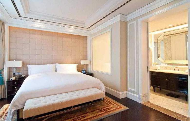 Sofitel Legend Peoples Grand Hotel Xian - Hotel - 44