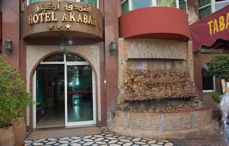 Hotel Akabar - Hotel - 7