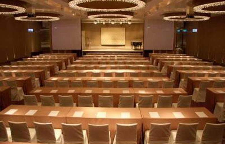 The Ambassador Taipei Hotel - Conference - 5