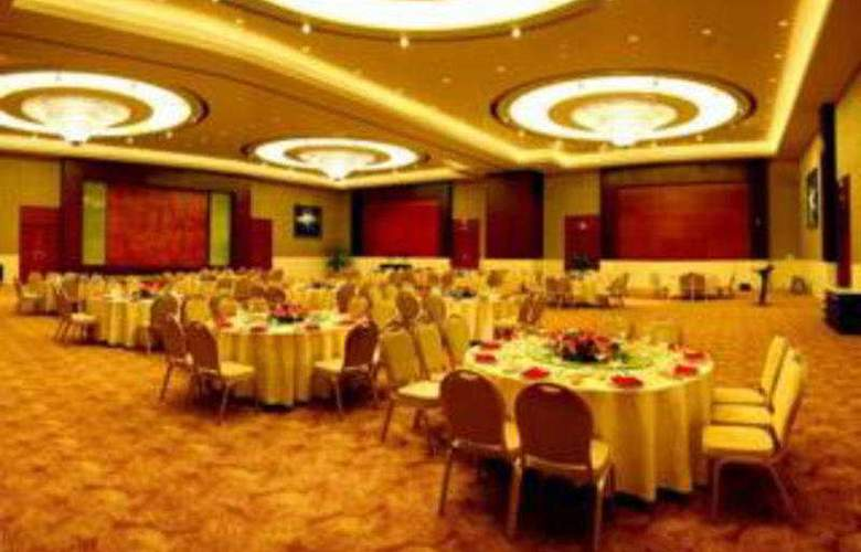 Holiday Inn Nanjing Aqua City - Restaurant - 5
