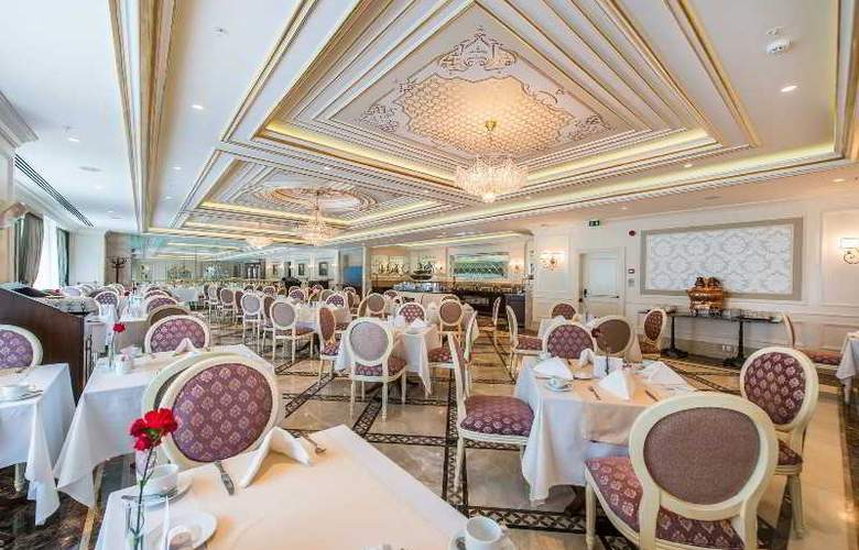 Elite World Business - Restaurant - 6
