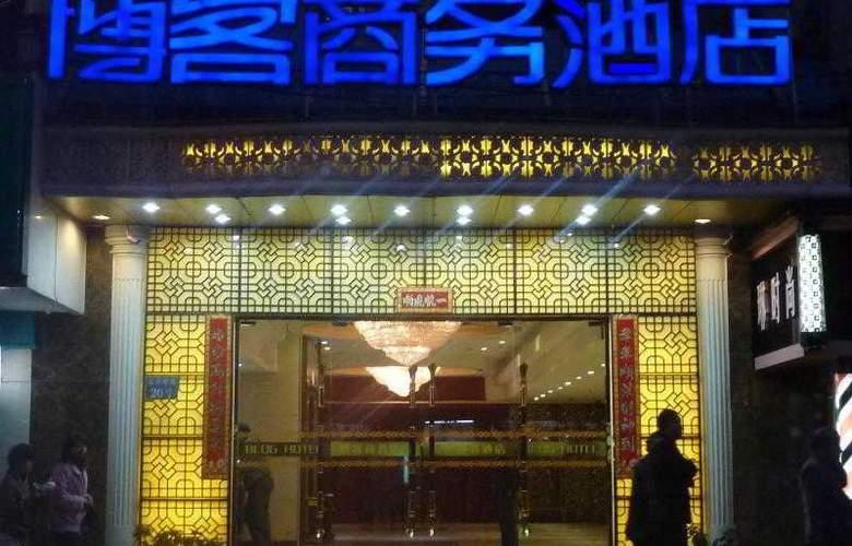 Guangzhou Blog Hotel - Terrace - 16