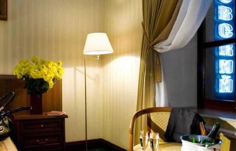 Ayvazovskiy - Room - 5
