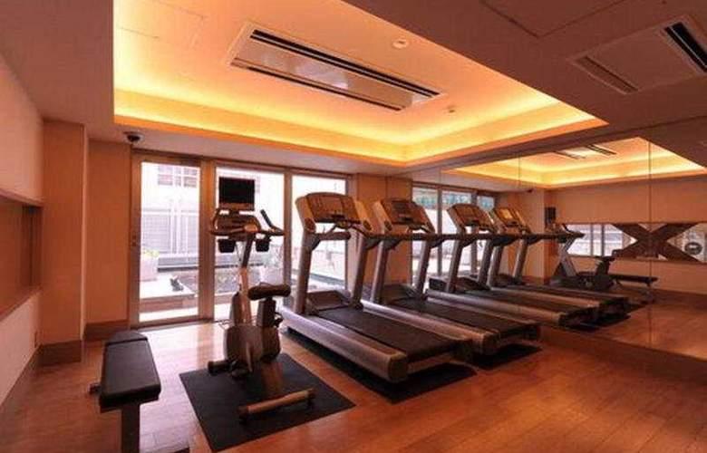 Hotel Niwa Tokyo - Sport - 6