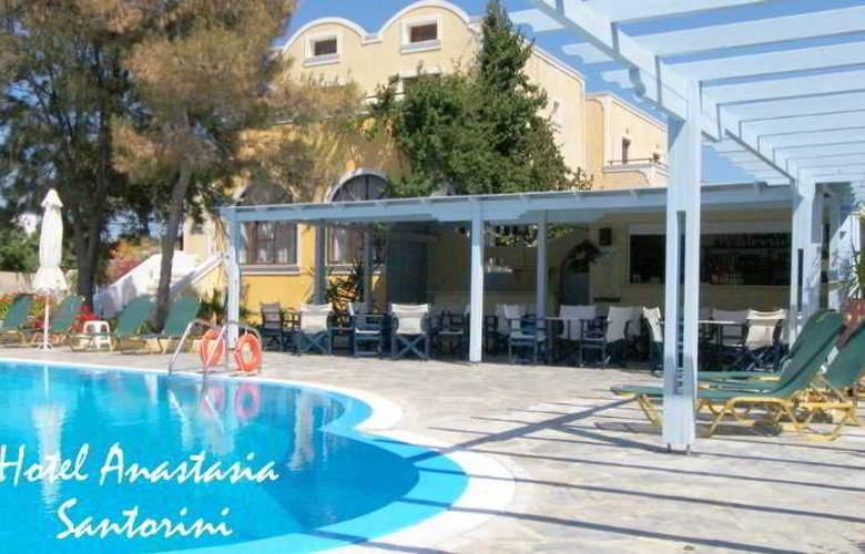 Alia Hotel Kamari - Terrace - 5