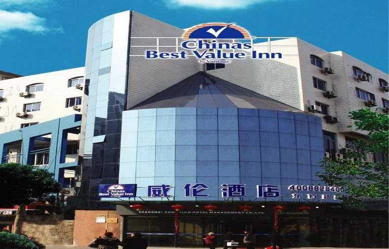 Yiting Shanghai Dongfang Road - Hotel - 0