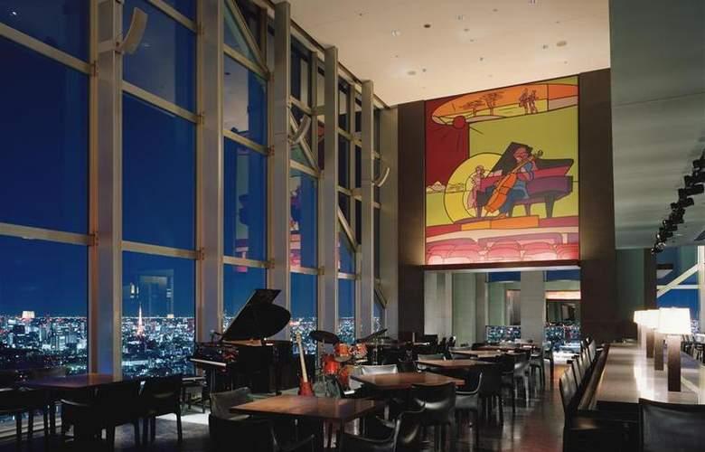 Park Hyatt Tokyo - Hotel - 10