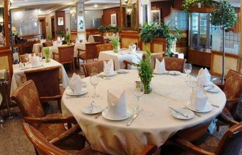 Al Bustan - Restaurant - 6