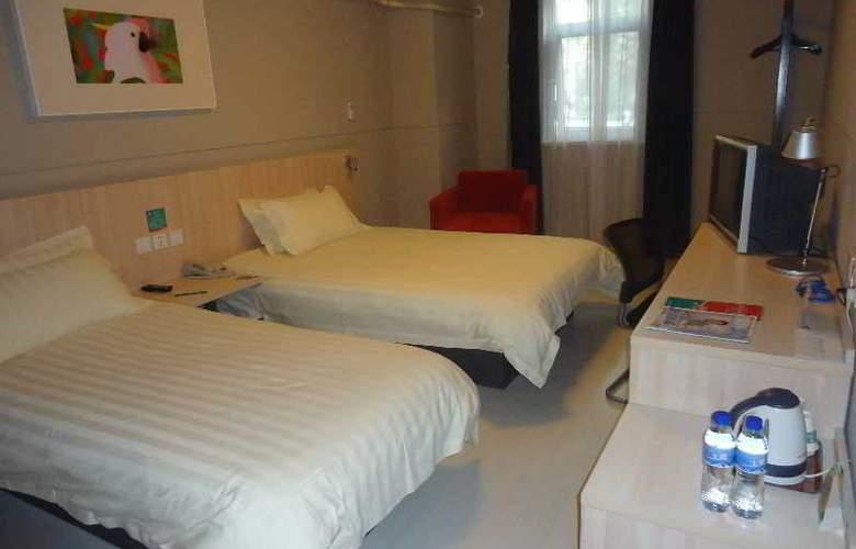 Jida Zhuhai Jiuzhou Avenue Store Jinjiang Inn - Room - 2
