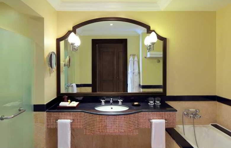 Hyatt Regency Sharm El Sheikh Resort - Room - 3