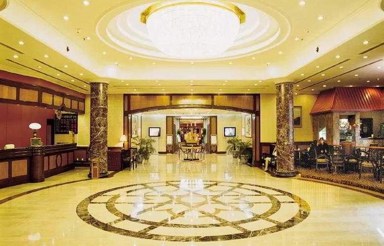 Hua Du - Hotel - 0