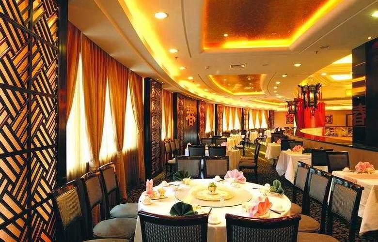 Ramada Plaza Haihua - Restaurant - 6