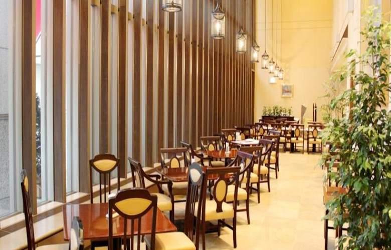 Okura Sapporo - Restaurant - 10