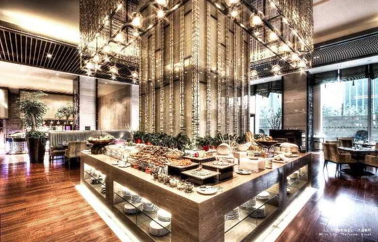 Hilton Wanda Dalian - Restaurant - 35