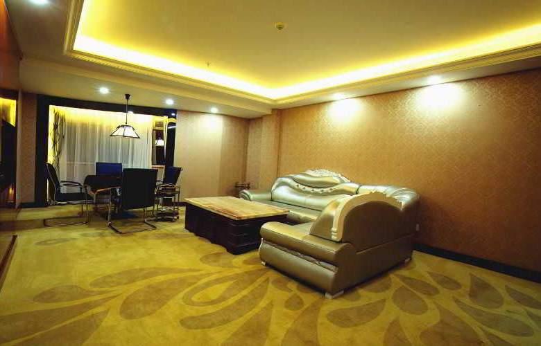 Guangzhou Hengtai Hotel - Hotel - 5