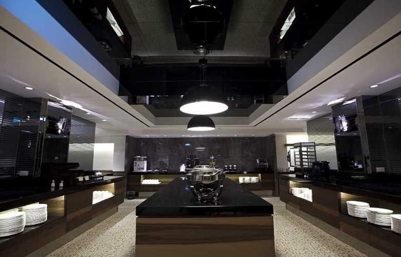 Royal Group Hotel -Ho Yi Branch - Restaurant - 11