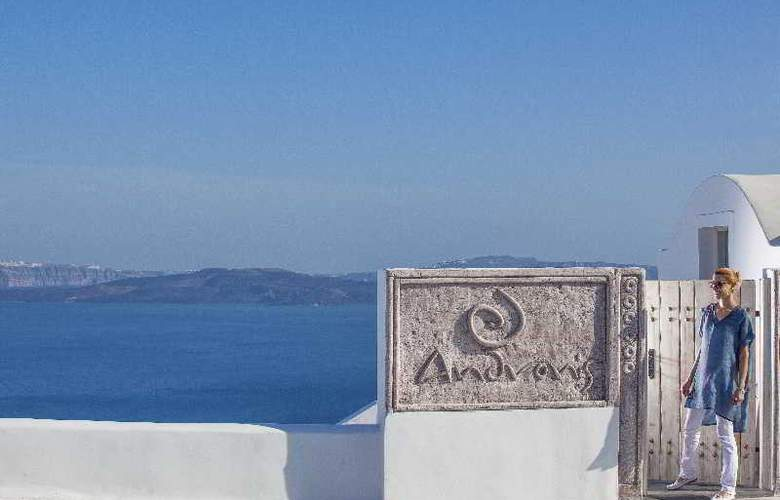 Andronis Boutique - Hotel - 0