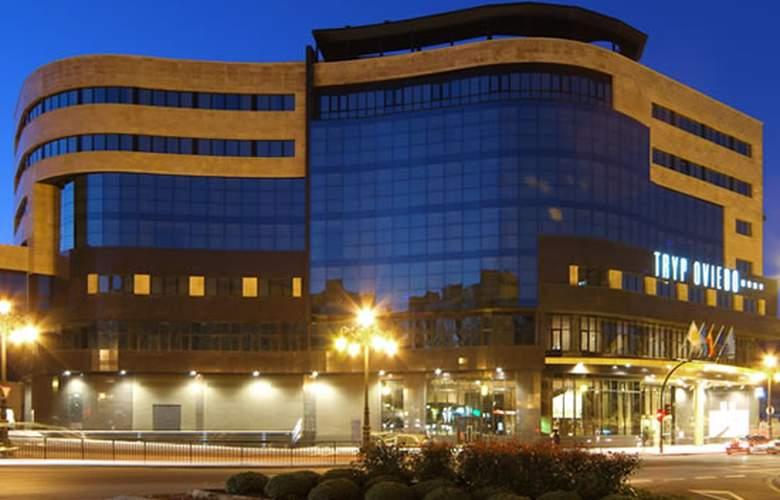 Exe Oviedo Centro - Hotel - 0