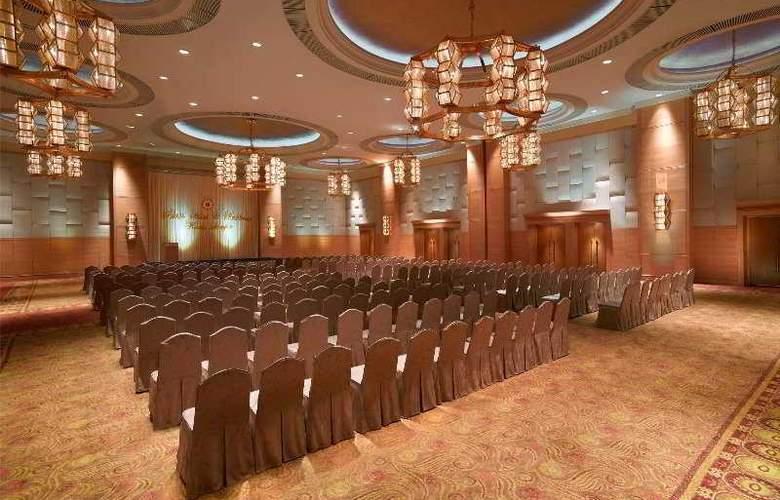 Pullman Kuala Lumpur City Centre - Conference - 5