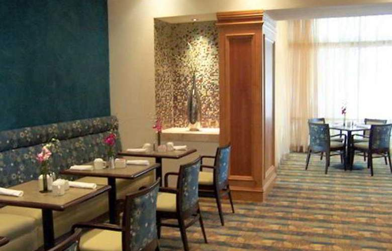 Holiday Inn Hotel & Suites Medical Center - Restaurant - 4