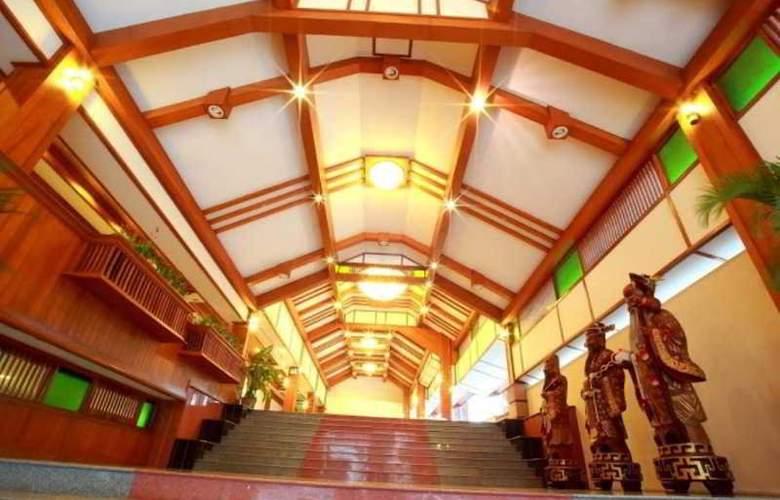 Khum Phucome Hotel - Hotel - 9