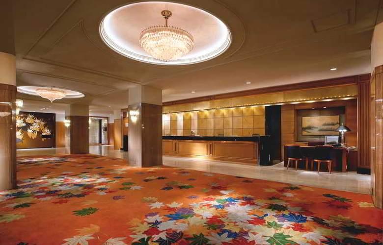 Rihga Royal Hotel Kyoto - General - 1