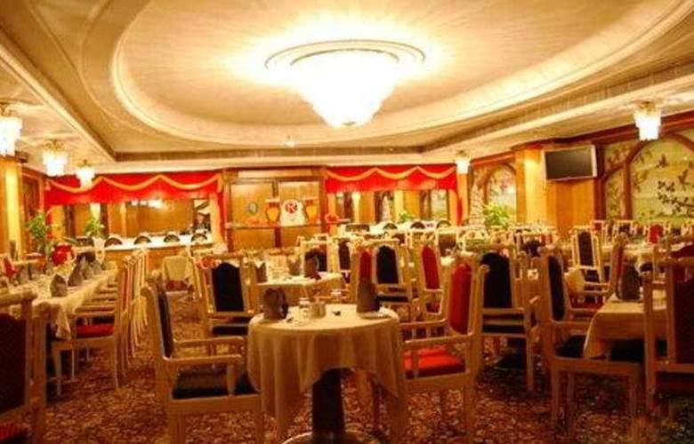 Raj Park - Restaurant - 6