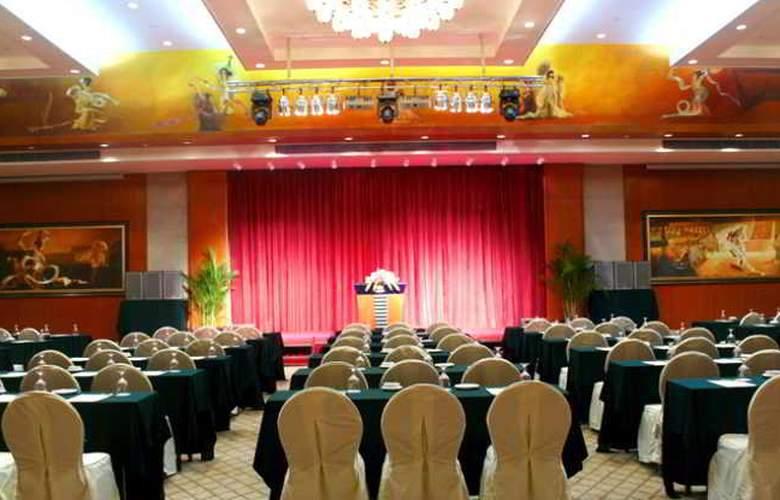 Haiyatt Garden Hotel Houjie - Conference - 13