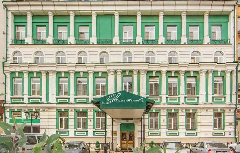 Hermitage - Hotel - 0