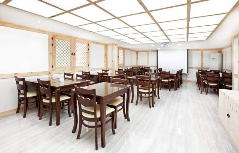 Belamie Hotel - Restaurant - 2