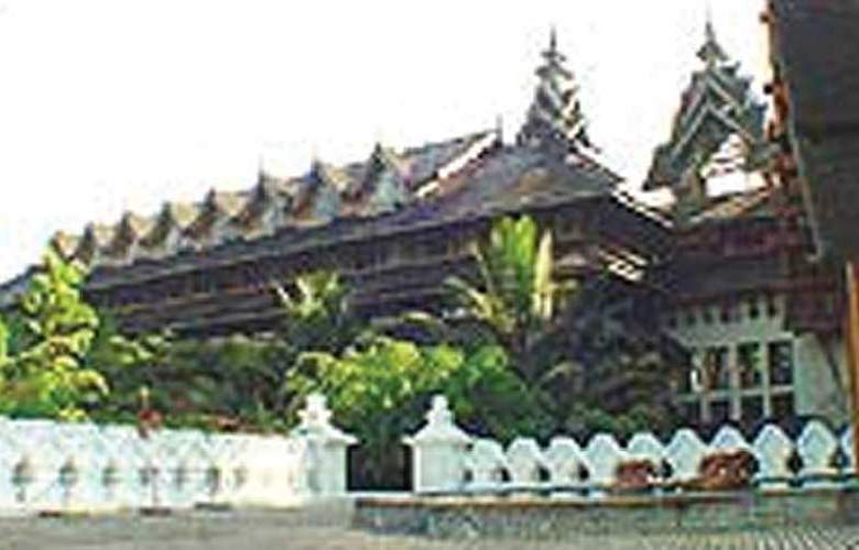 The Kandawgyi Palace - Hotel - 0