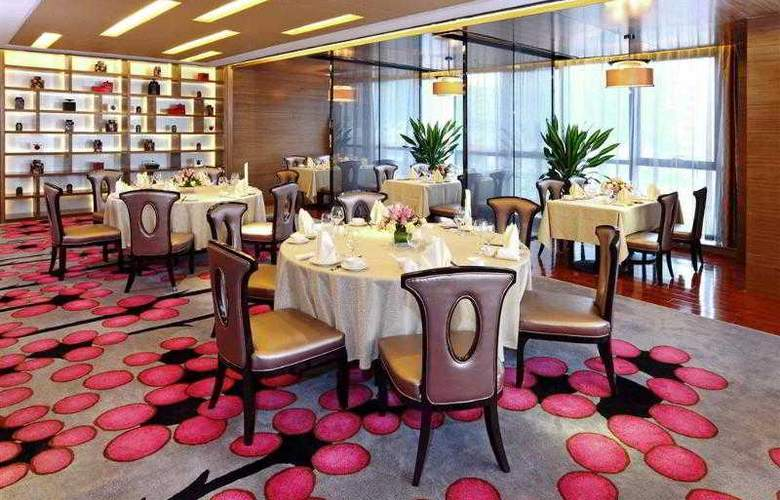 Grand Mercure Sunshine - Hotel - 15