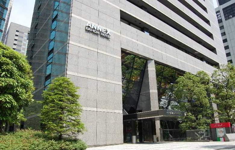 Dai-Ichi Hotel Annex - Hotel - 7
