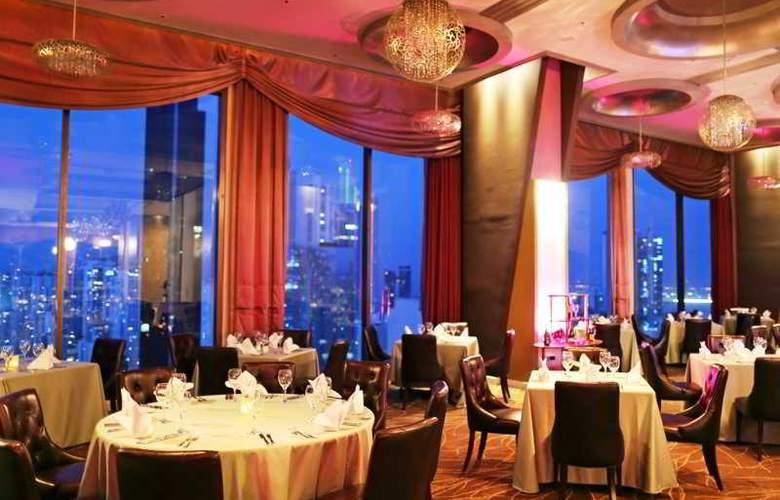 Eurostars Panama City - Restaurant - 18