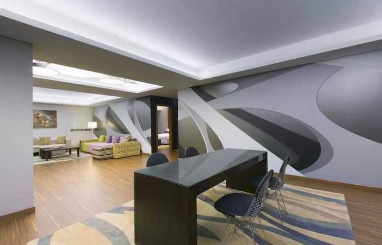 Aloft Bengaluru Cessna Business Park - Room - 10