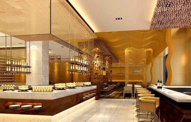 Renaissance Shanghai Caohejing - Hotel - 45
