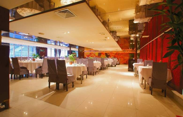 Hong Li - Restaurant - 5
