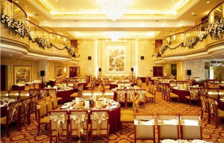 Xinhai Jinjiang - Conference - 5