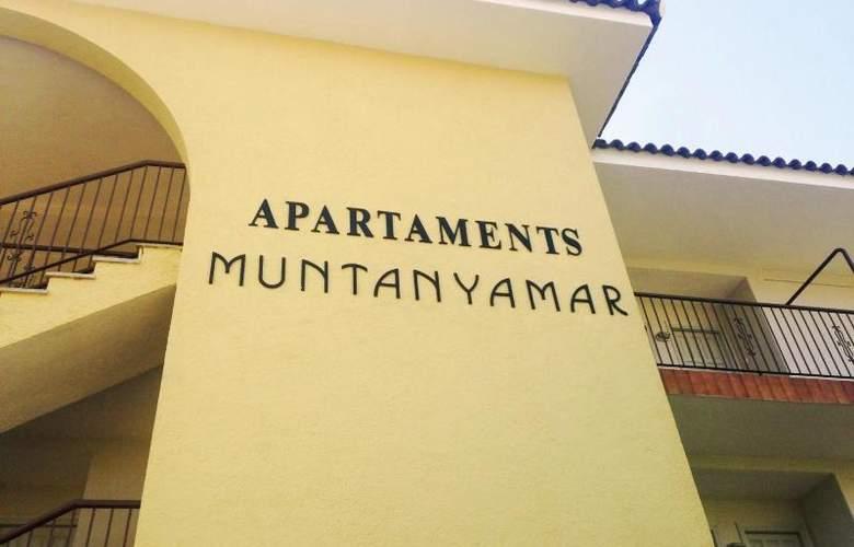 Muntanya Mar - Hotel - 0