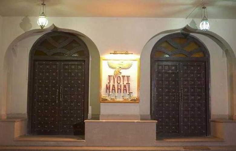 Jyoti Mahal - General - 2
