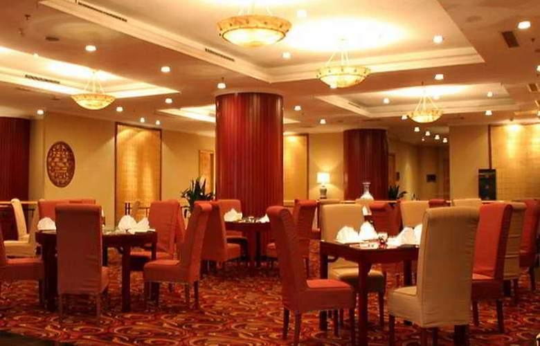 Swissotel - Restaurant - 5