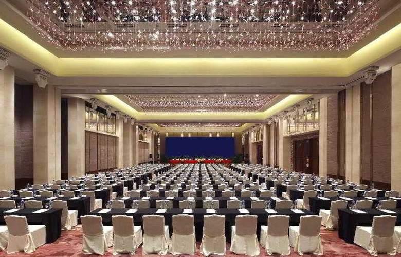 Sheraton Guangzhou - Hotel - 13