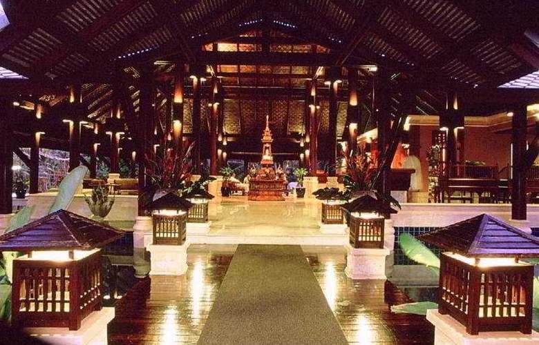 Fair House Villas & Spa (Formerly Ban Laem Sai) - General - 3